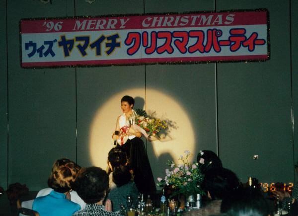 s1996-1.jpg
