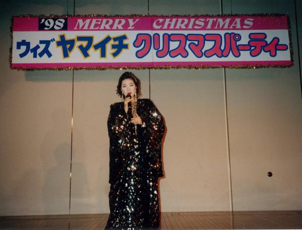 s1998-1.jpg