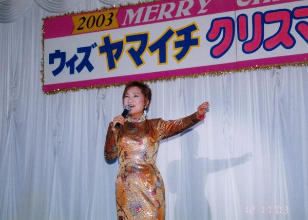 s2003-1.jpg